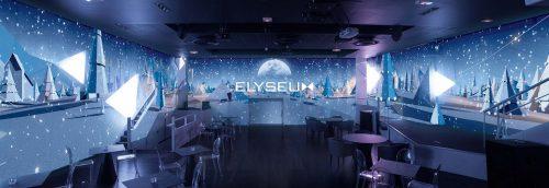 Elyseum Mews Partners